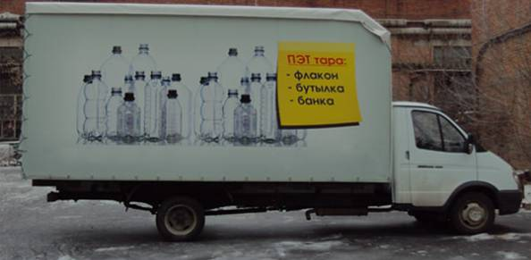 Автотенты с рекламой